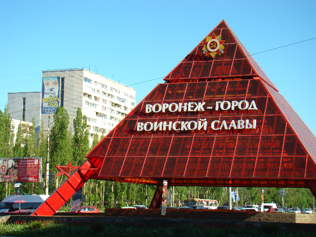Межкомнатные двери оптом в Воронеже